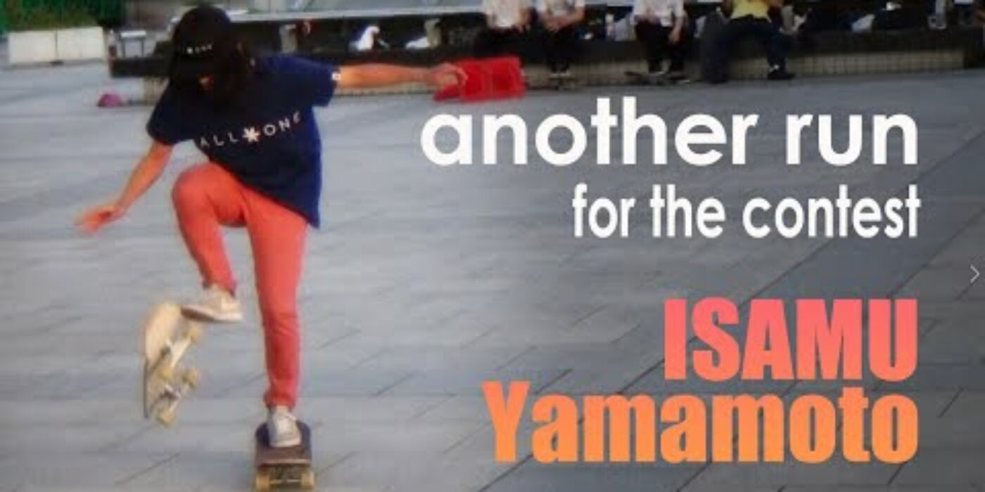 Amazing and hypnotic freestyle skateboarding from Isamu Yamamoto, 17
